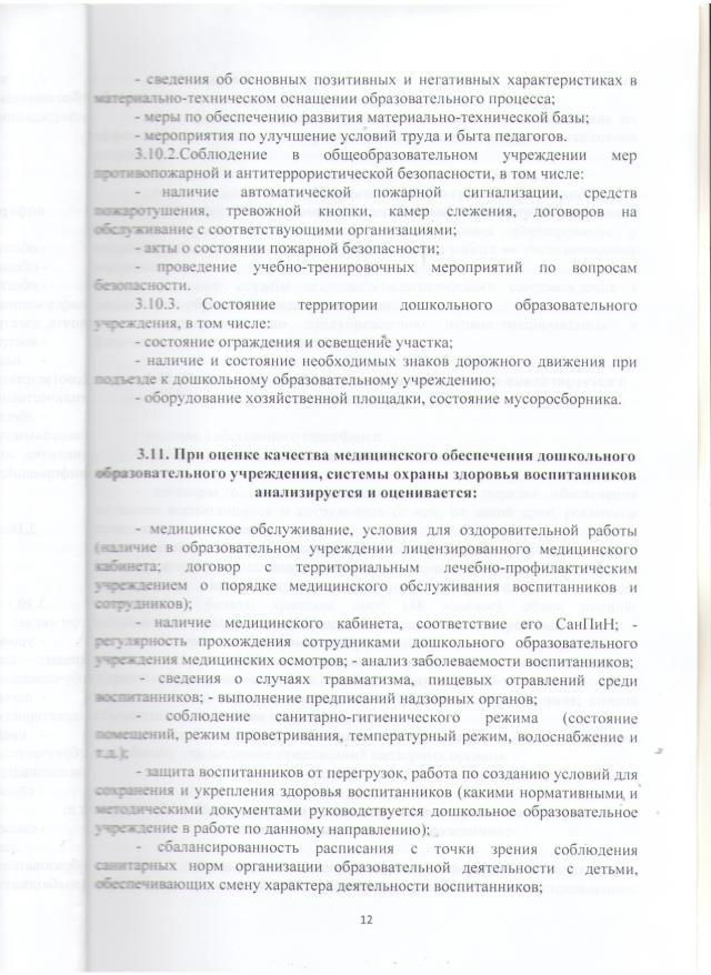 list12