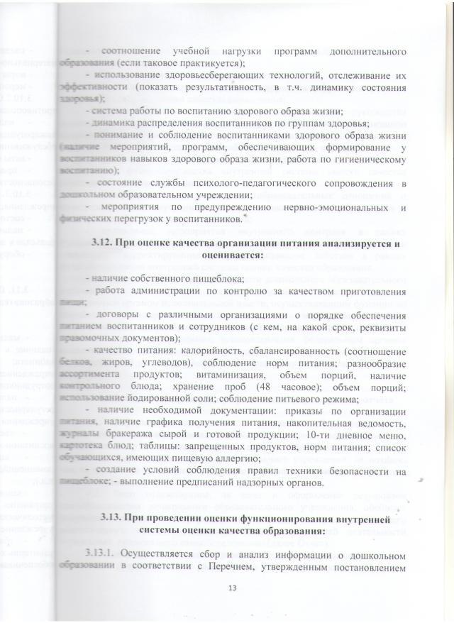 list13