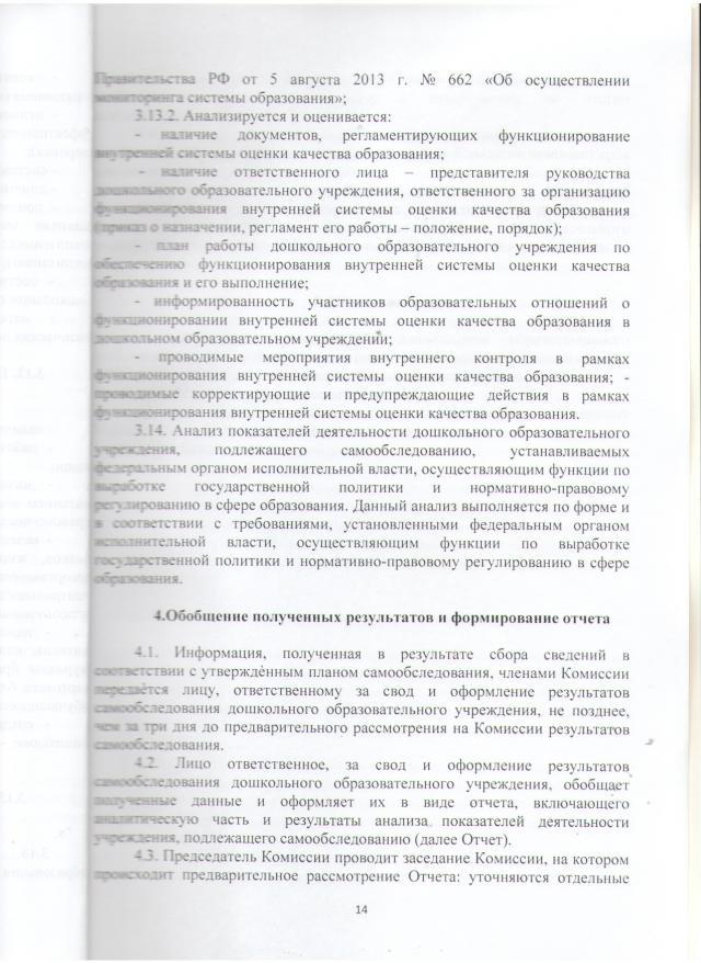 list14