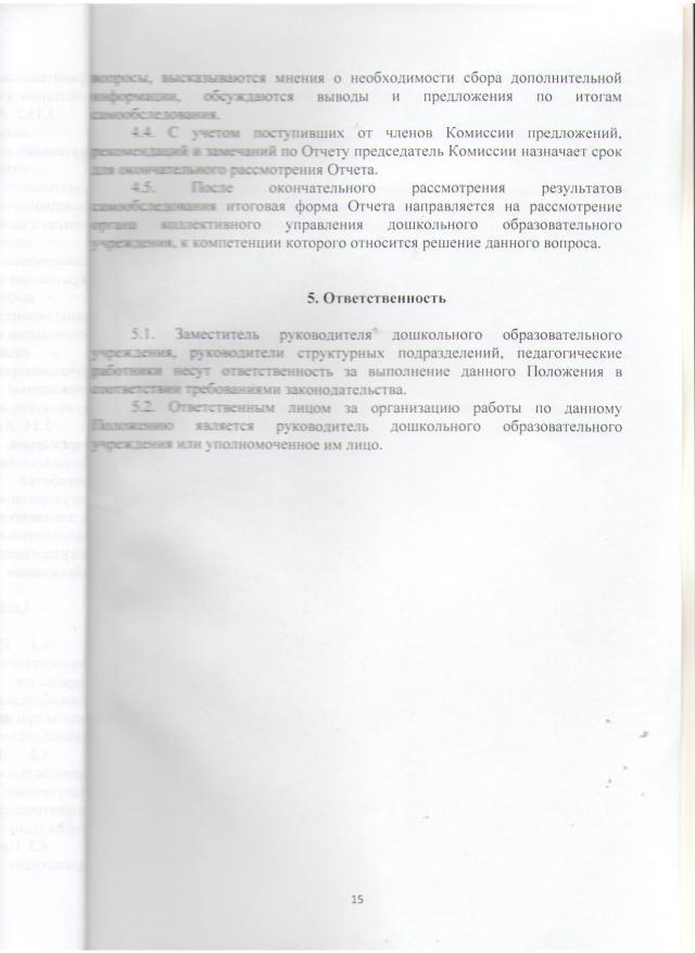 list15