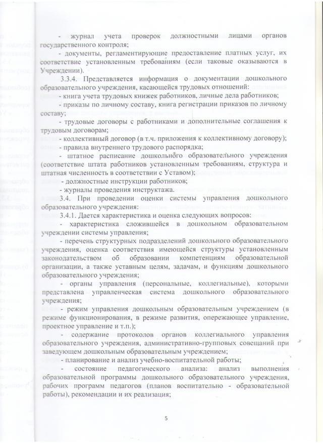 list5