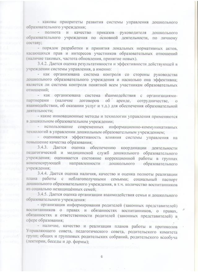 list6
