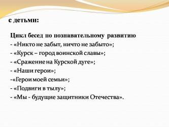 Risunok22