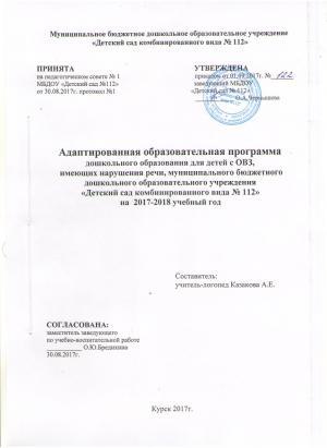 Kazakova